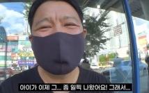 """'둘째 출산' 김구라 """"조산으로 인큐베이터행"""""""
